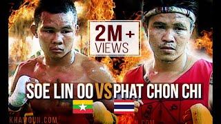 Soe Lin Oo vs Phat Chon Chi, Muay Thai Vs Myanmar Lethwei 2016, Lekkha Moun, Burmese Boxing