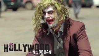 الجوكر |  Joker