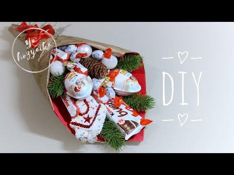 Как сделать букет из киндеров. DIY. Bouquet Of Kinder Chocolate 🍫