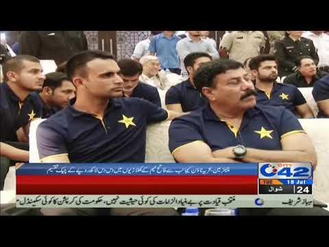 Chairman Bahria town's Malik Riaz organized ceremony in honor of Pakistan Cricket team