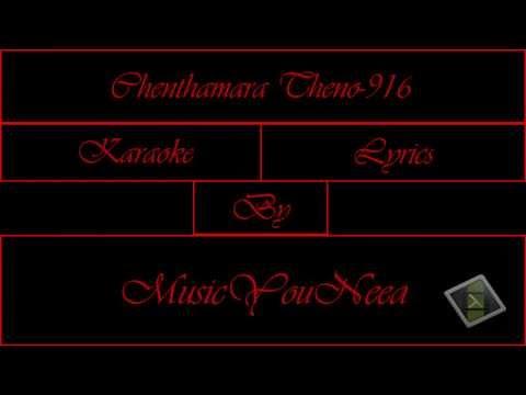 Chenthamara Theno Song FULL KARAOKE with Lyrics!