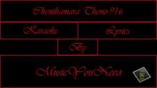 Download Hindi Video Songs - Chenthamara Theno Song FULL KARAOKE with Lyrics!