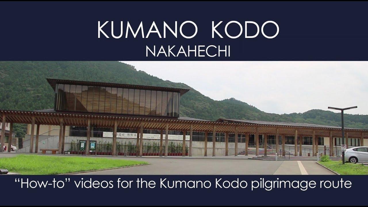 Kumano Hongu Heritage Center: Kumano Kodo How-to Series