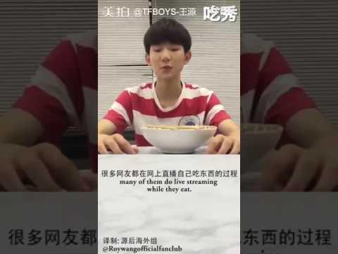 "【TFBOYS王源】TFBOYS《""王源""微博秒拍更新》(CN+EN SUB) 20160816 Weibo Miao Pai Update-Roy Wang"