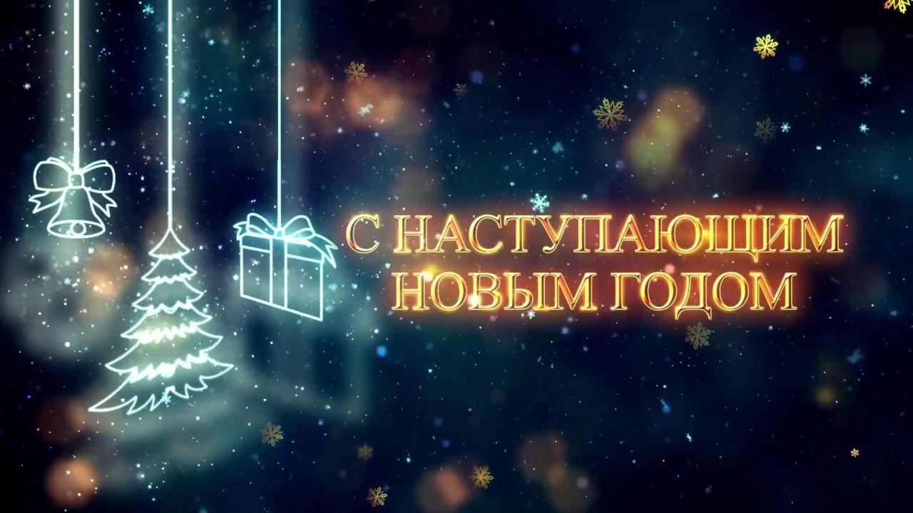 определить новогоднего поздравления из тольятти раньше продавалось