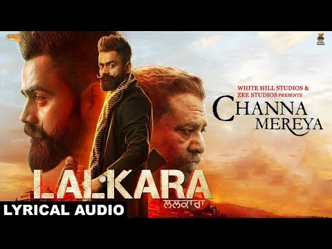 Lalkara (Lyrical Audio) Amrit Maan | Punjabi Lyrical Audio 2017 | White Hill Music