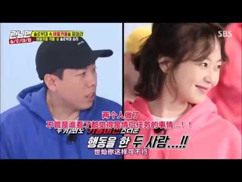 Running man 2019 梁世燦餵昭旻吃魚 - YouTube
