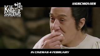 The Knight of Shadows 2019 Movie Trailer | Jackie Chan New Movie