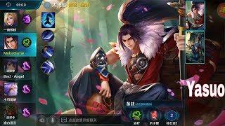 lol Mobile - Chơi thử Yasuo trong game moba mới - Tiểu mễ siêu thần   Max Moba Game