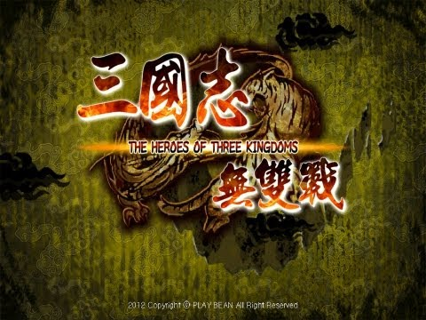 The Heroes of Three Kingdoms - Universal - HD Gameplay Trailer