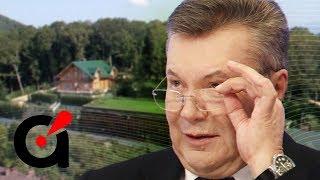Янукович орудует в России! Строит новое Межигорье и отжимает земли