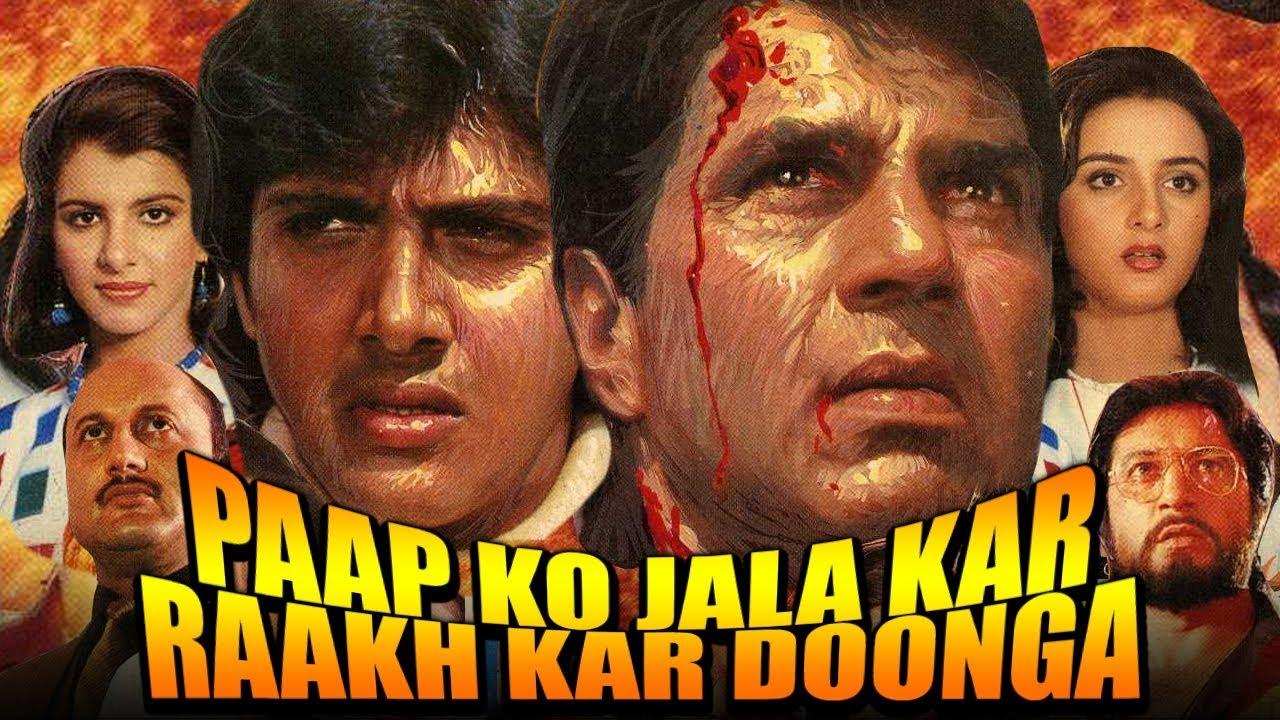 Download Paap Ko Jalaa Kar Raakh Kar Doonga (1988) Full Hindi Movie | Dharmendra, Govinda, Anita Raj