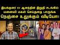 இயக்குனர் KV ஆனந்தின் மனைவி மகள் செய்ததை பாருங்க | kv anand wife and daughters | Tamil Cinema News