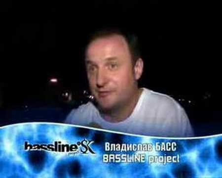 Bassline pres. James Zabiela @ Sea Port Odessa UA