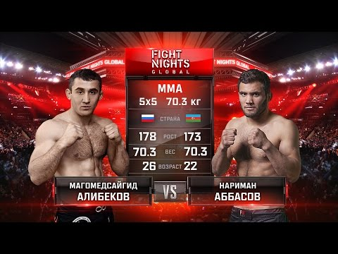 Магомедсайгид Алибеков vs. Нариман Аббасов / Magomedsaygid Alibekov vs. Nariman Abbasov