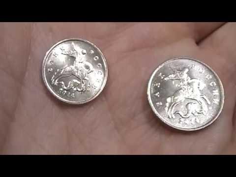 5 копеек 1997-2014 годов.  Цены на монеты. Каталог. Статистика встречаемости.