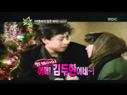 The Guru Show, Park Sang-min, #05, 박상민, 20110323