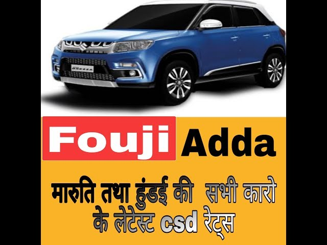 Latest Csd canteen Car price 2018
