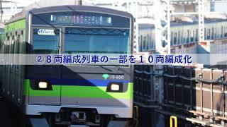 【2018.02.22】都営新宿線ダイヤ改正
