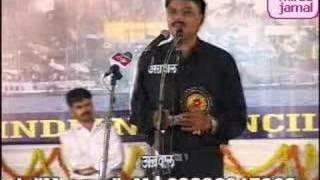 Manzar Bhopali - Geet - Yeh Dharti Soney Ka Kangan