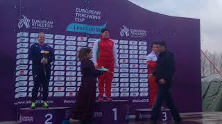 Церемония Награждения Анны Малыщик. Кубок Европы по метаниям 2018