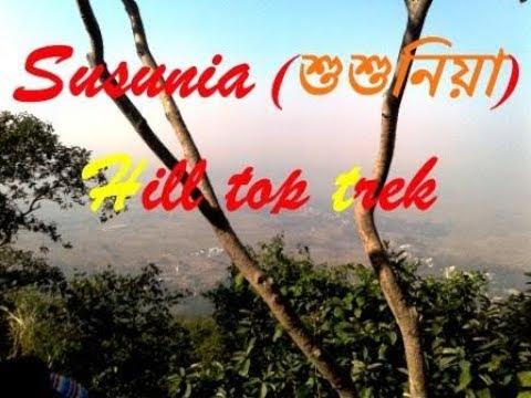 Susunia Pahar (শুশুনিয়া) hill Bankura West Bengal | Water Fall | Complete tour guide top trek