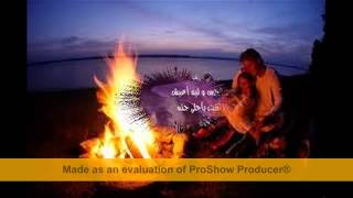 panet.co.il-saad ramadane2.avi