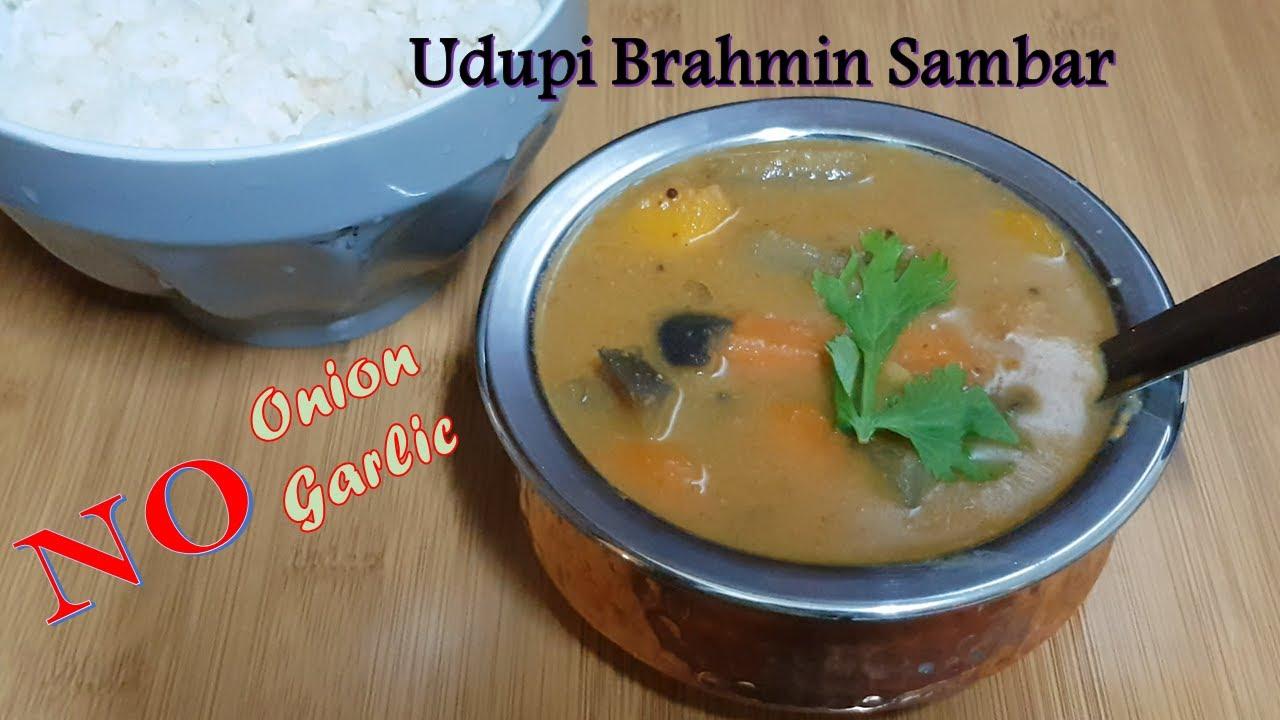 ಉಡುಪಿ ಬ್ರಾಹ್ಮಣ ಸಾಂಬಾರ್ । Udupi Brahmin Sambar recipe in kannada