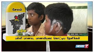 thanthi tv live stream