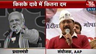 War of words between Modi, Kejriwal at different rallies
