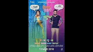 Golk Bugni Bank Te Batua Full Punjabi movie 2018 Harish Verma simi Chahal
