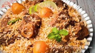 পরন ঢকর কচচ বরযন  Puran Dhakar Kacchi Biryani Recipe  বফ কচচ বরযন  Biriyani