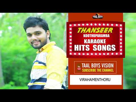 virahamenthoru vedanayaanu  karoke Karoke  Malayalam Mappila Album Song  Thanseer Koothuparamba