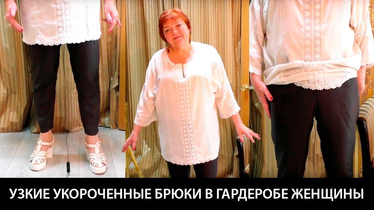 как подшить (укоротить ) женские брюки - YouTube