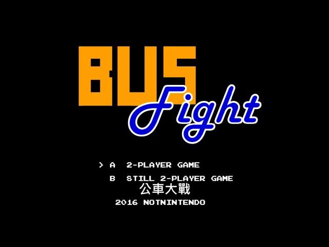 2017實踐媒體傳達設計 _創媒組2年級_劉飛彤作品 - Bus Fight
