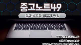 LG 노트북,삼성 노트북 어디서 팔 수 있을까?