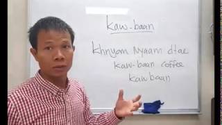 Learning Khmer language Vocabs from the Phnom Penh Post part 2
