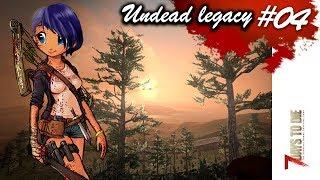 7 Days to Die - UNDEAD LEGACY #04: Тики - Кузнец!.. а также ищем место под базу!