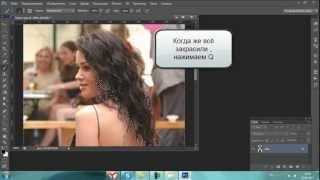 Уроки Photo shop - Изменение цвета волос.