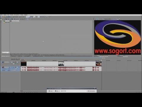 Перевод видео в секвенцию кадров, в Sony Vegas Pro - разбить на кадры