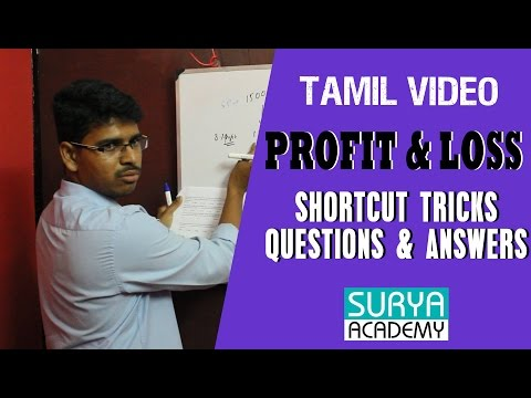 Profit and Loss Shortcuts, Questions & Answers | Tamil Video | Banking IBPS PO | SSC | TNPSC Exam