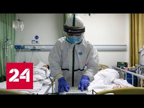 Общее число погибших от коронавируса в мире превысило 15 тысяч - Россия 24
