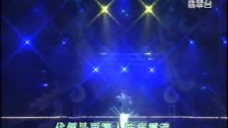 王傑 傷心1999 YouTube