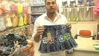استيراد ملابس الاطفال من تايلاند