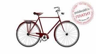 Как нарисовать велосипед салют
