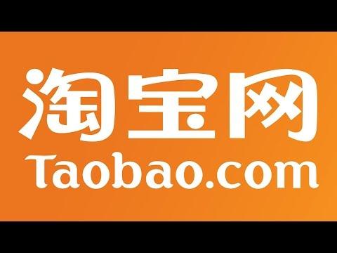 Покупки на  Taobao. Регистрация. Доставка.