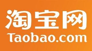 видео как покупать на taobao