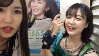 2018年10月04日 NMB48 三田麻央 SHOWROOM ヴァタ子 { 三田麻央・古賀成美・山本彩 }