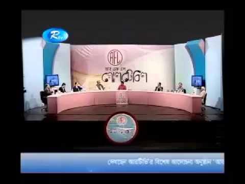 Mounuddin Khan Badol Attac Khaleda Zia