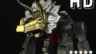 Fans Toys FT-04 Scoria Transformers Masterpiece Dinobot Slag Slog